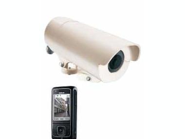 VIDEOCAMARA  cámara-Seguridad-Electronica Seguridad