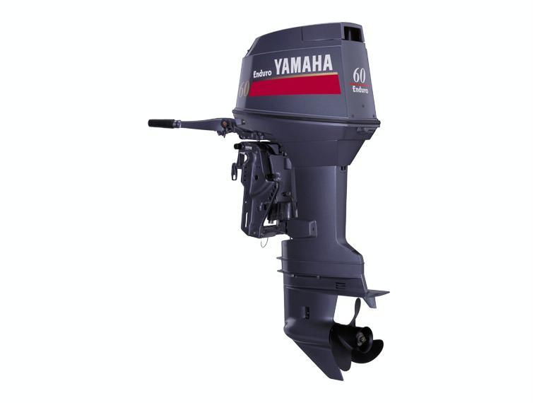Motor fuera borda yamaha enduro 60 cv 2 tiempos de for Fuera de borda yamaha