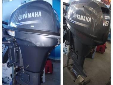 Motor de barco novo Yamaha F8 Ref N325 Motores