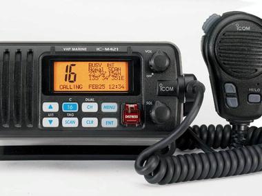Emisora VHF IC-M421 Con DSC clase D integrado Icom Electrónica