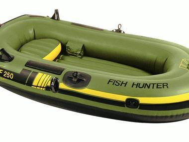 Sevylor Bote HF250 Fish Hunter 2 Plazas Otros