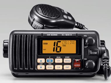 Emisora VHF IC-M411Con DSC clase D integrado Icom Electrónica