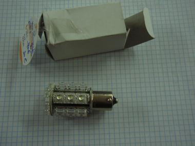 BOMBILLA  DE 20  LEDS 20W PARA INTERIOR   OUTLET Electricidad