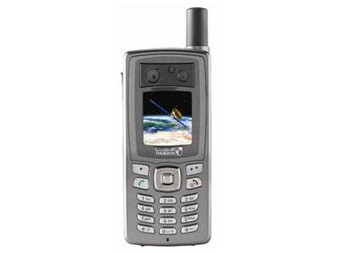 Teléfono Inmarsat IsatPhone Pro Otros