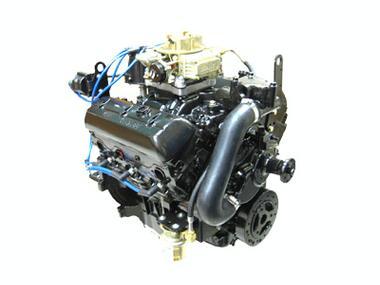 4.3 V6 intraborda completo para Mercruiser y Volvo (Nuevos de Fábrica) Motores