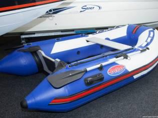 DeBo DB 270 Rubberboot
