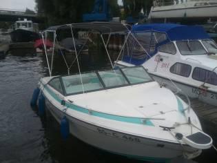 Sun Runner 170V, inkl. Trailer als Bastlerboot