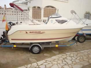 Quicksilver 510 Cruiser