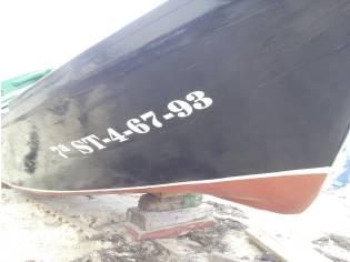 embarcacion a motor (diter 9 cv)