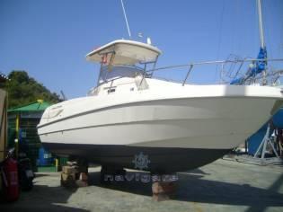 Fiart Mare 25 Fishing