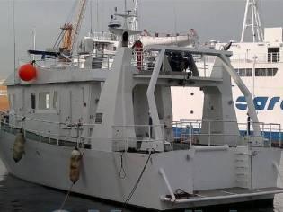Custom Megaride reseach vessel