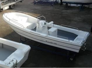 Dipol 580 Pescador