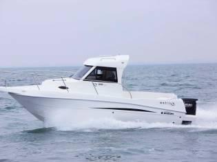 ASTILUX AX 650 FISH