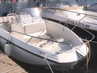 Quicksilver Activ 535 Open