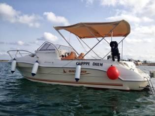 Quicksilver 650 Cruiser