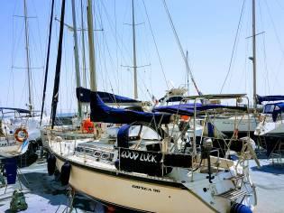Gibsea 96