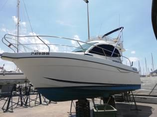 Starfisher ST 27 Fly Cruiser