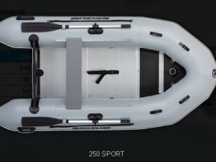 Quicksilver opblaasboten 250 Sport