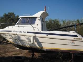 Rio Cabin Fish 600