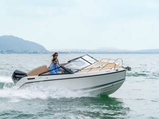 Quicksilver 675 Activ Cruiser
