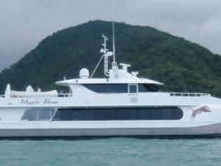 Wave Piercing Catamaran 28.2m