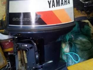 yamaha enduro 60 hp