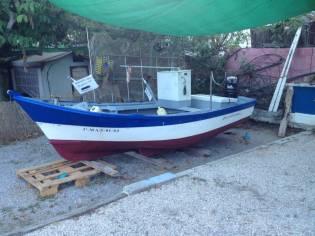 Barco de pesca tercera lista de fibra