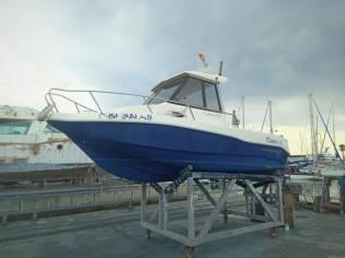 Playamar Cabin 530