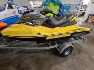 Sea Doo RXP 215 (getuned, zéér snel!)