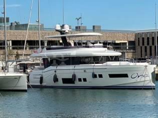 Sirena 64