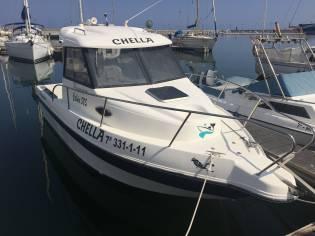Playamar Cabin 585 Special
