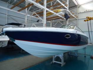 Cobalt Boats COBALT 255 CC