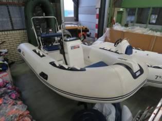 Aquaparx AO-RIB360 Pro