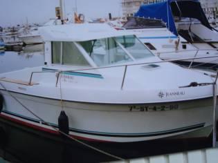 MERRI FISHER 610