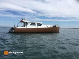 Armor  Boat Range Boat 39