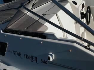 Fiber Craft Star Fisher 540 Fuera Borda
