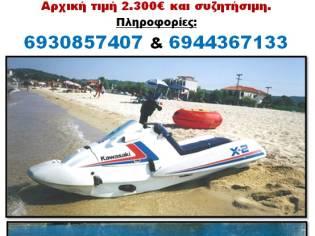 mercury jet boat plus kawasaki jet ski