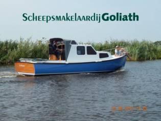 Lobster Boat 28