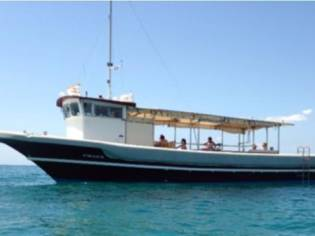Opendeck Boat