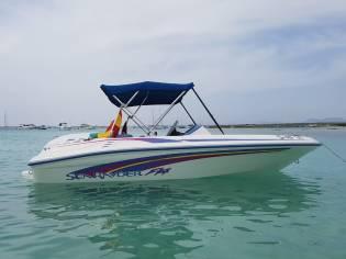 Sea Ray Rayder F14