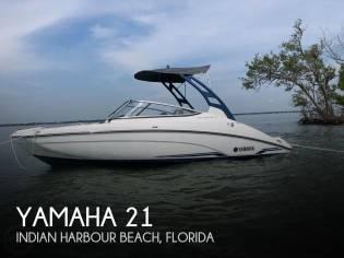 Yamaha 212 Limited S