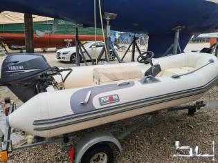 Avon - 340 White