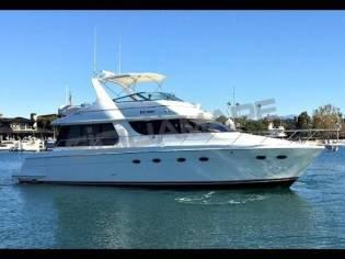 Custom Carver Boat 530 Voyager Pilothouse