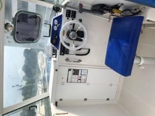 Aquamar Aquatim 550