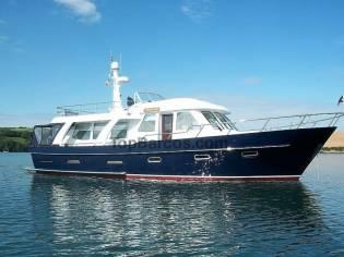 Van Vossen 1500 Trawler