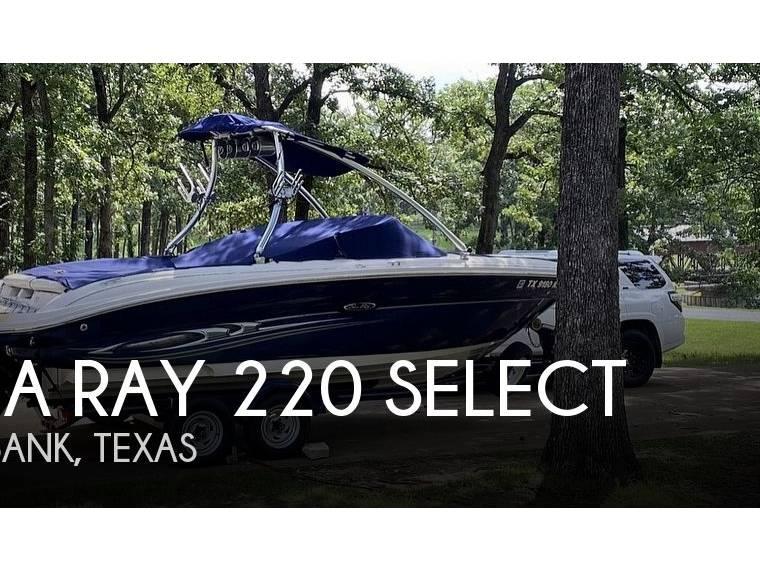 220 Select