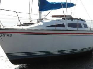 Sailboat DELMAR Conde DC740