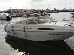 Rio cruiser 550