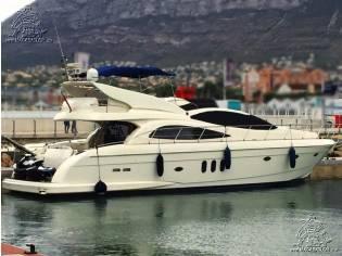 Astondoa 59 GLX