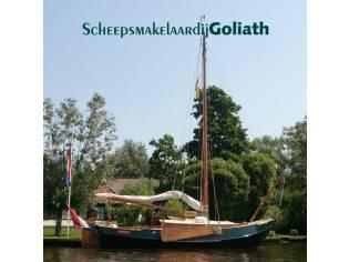 Zeeschouw 995